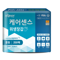 케어센스 위생장갑